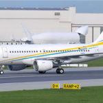 Арендовать Airbus Corporate Jetliner (ACJ) в Тольятти